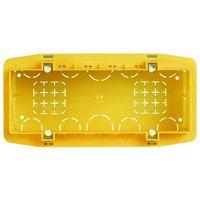 BTICINO - Inbouwdoos 7 modules-rechthoekig - 186x76x52 mm