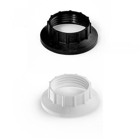 HUPPERTZ - Bague pour socket E14  7x35,5mm blanc