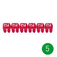 LEGRAND - Repère CAB 3 - chiffre 5 vert - sect. 4 à 6 mm²