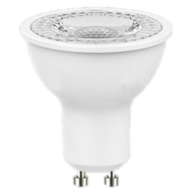 NEDELKO - LED lamp GU10 36° dimbaar 5,7W warmwit 2700K 370Lm