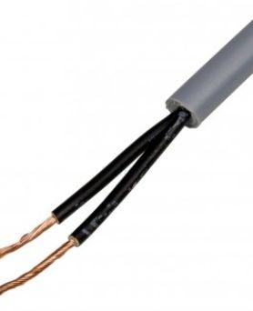 CABLES SPECIAUX - LIYY5X 0,75mm² IEC 60332-3 noir numéroté